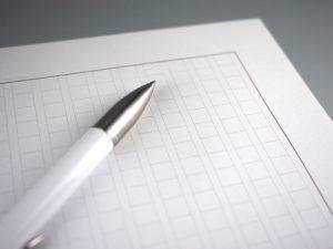 シャープペンと感想文の用紙