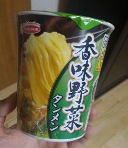 香味野菜タンメン