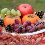 秋の果物たち