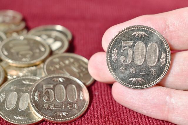 たくさんの500円玉